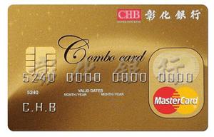 Card 12