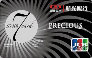 Card 20